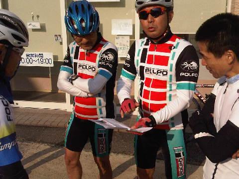 美山サイクリングお見送り練